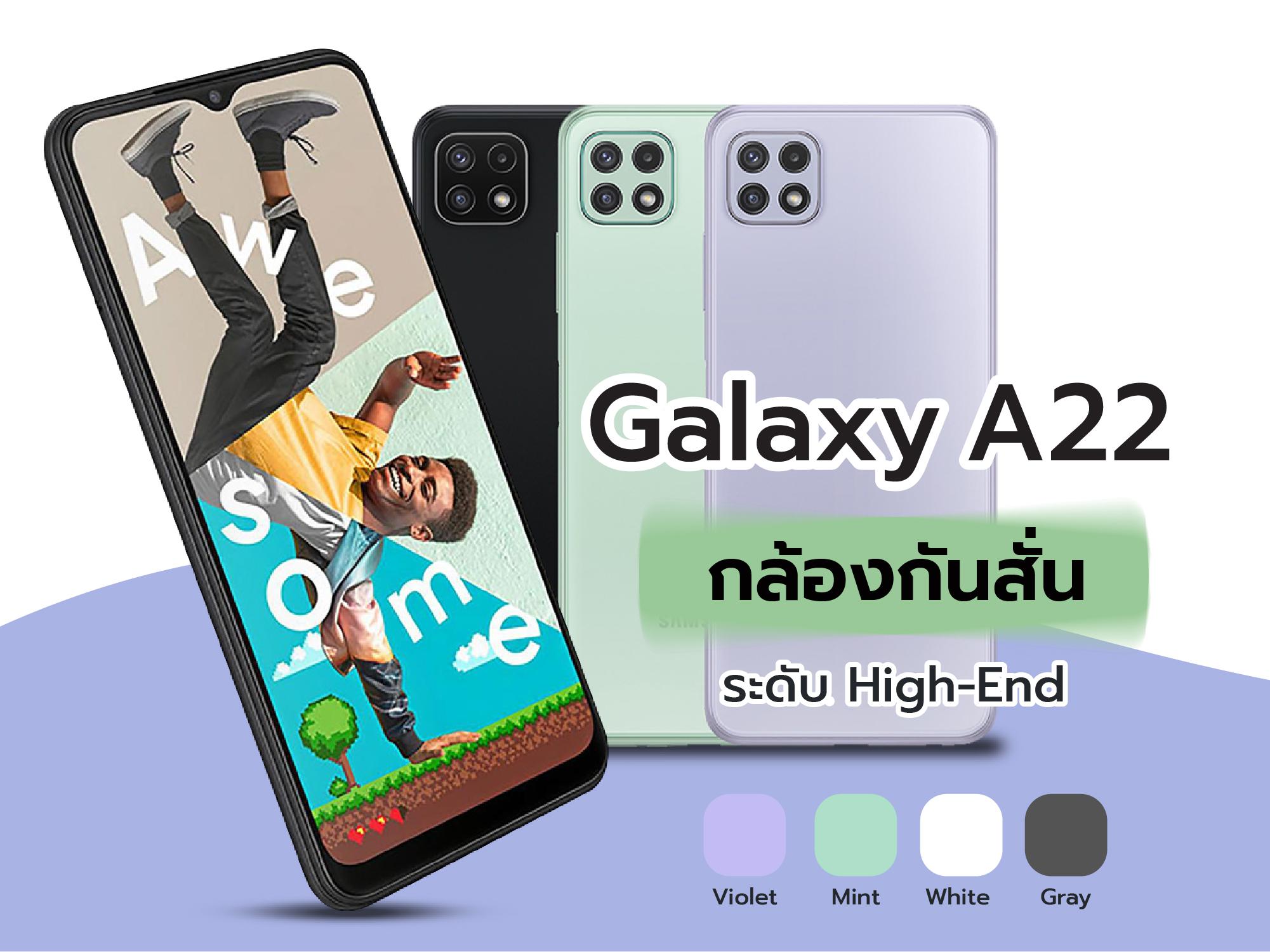 MOBILE-SAMSUNG-A22